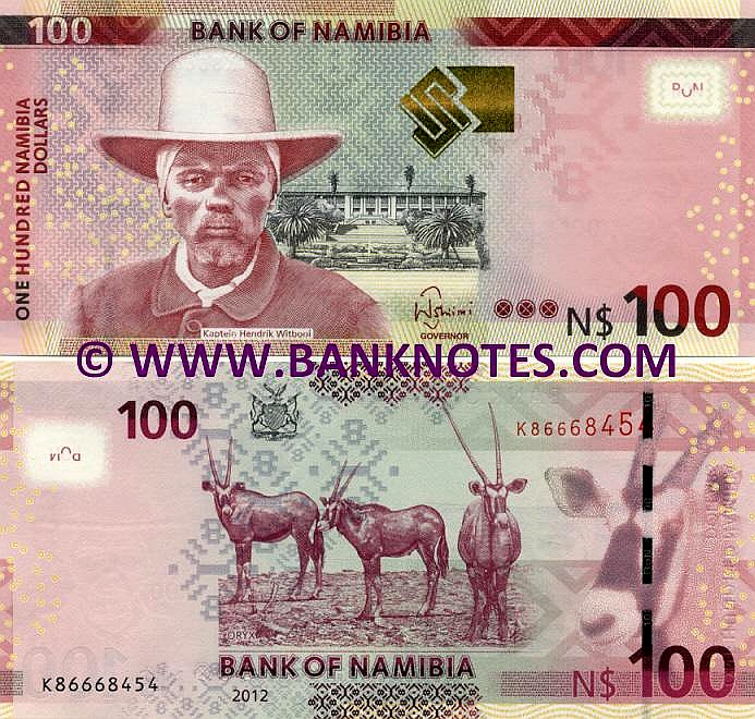 Namibia Currency Gallery