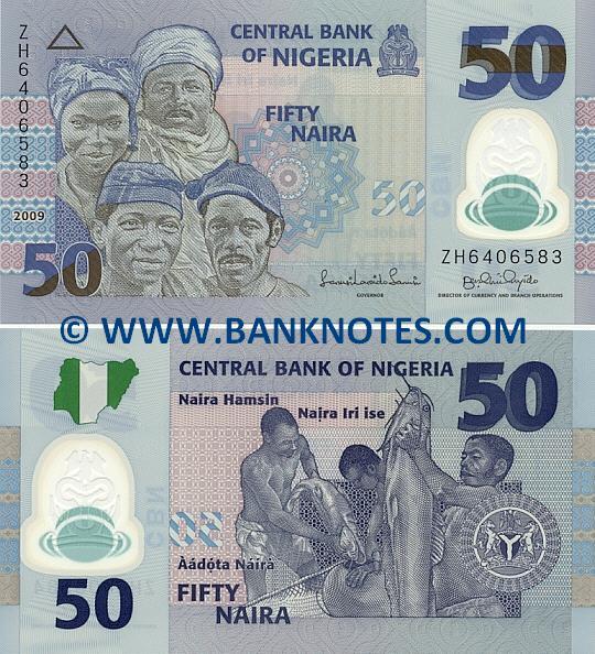 Nigerian Currency Gallery