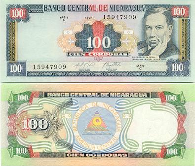 Nicaragua Nicaraguan Cordoba Currency Gallery Banknotes Of Nicaragua