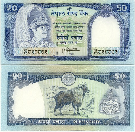 Nepal - Nepalese Rupee Currency Bank Note Image Gallery