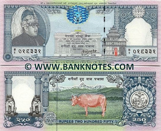 Nepal 250 Rupees 1997 - Nepalese Currency Bank Notes, Moldavian Paper Money, Banknotes, Banknote ...