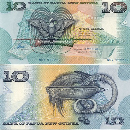 Papua New Guinea Kina Currency Bank Note Image Gallery