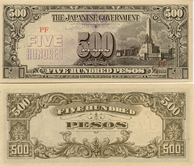 Philippines - Filipino Peso Currency Gallery - Banknotes of