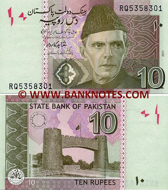 essay black money in pakistan In pakistan, all this is quite legal of course, other countries are well aware that so their 2 fraudsters withdraw profits from illegal business and the shadow withdrawal through halava helps such people to have large sums of money related essays essay on money laundering in india essay on.