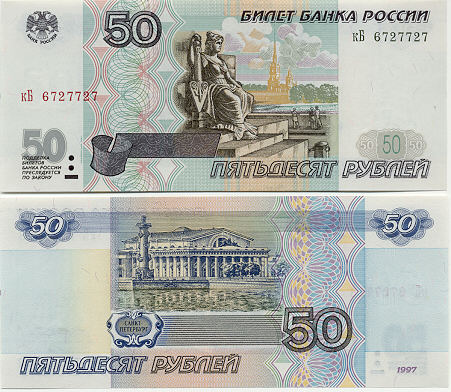 5000 rubles 1992 st basil s cathedral kremlin picture info