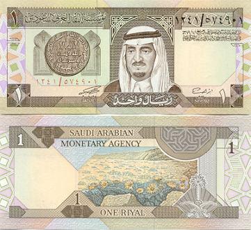 https://www.banknotes.com/SA21.JPG