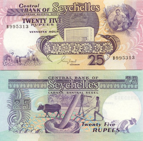 Windmills and Watermills on currency