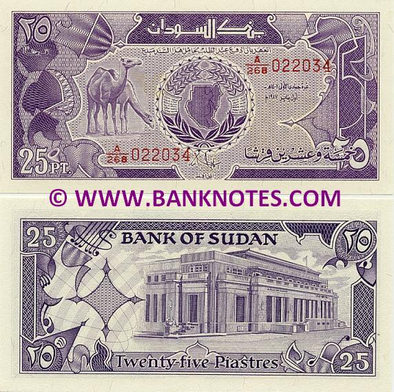 Sudanese Currency Gallery