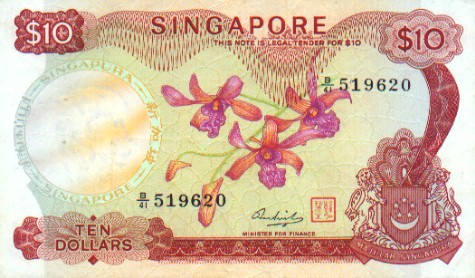Singapore - Singaporean Dollar Currency Bank Note Image