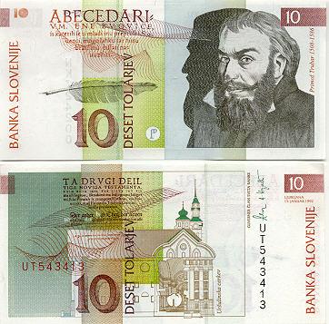 1992 Slovenia 1000 1,000 Tolarjev UNC P-9b,banknotes