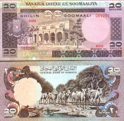 Uganda 32b P-32 1996 200 Shillings UNC /> Textile Plant