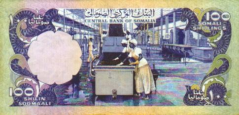Somalia - Somali Shilin Currency Bank Note Image Gallery - Banknotes