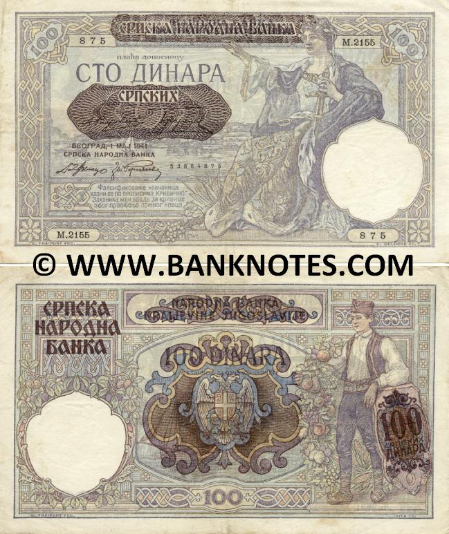 Axis Boats For Sale >> Serbia 100 Dinara 1941 - Serbian Currency Bank Notes ...