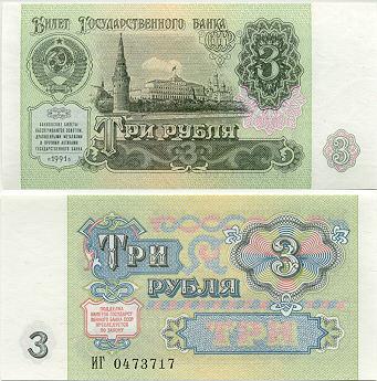 вклады чувашкредитбанк в г чебоксары