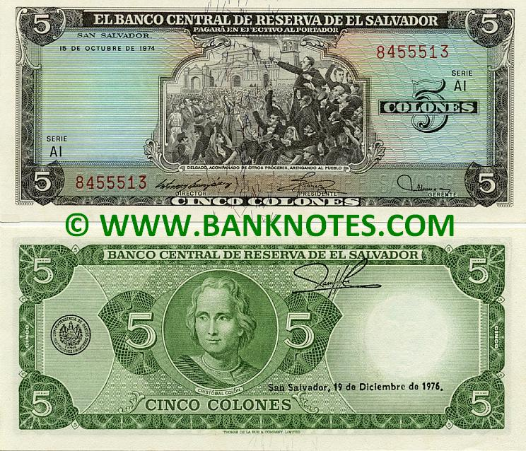 El Salvador Currency Gallery
