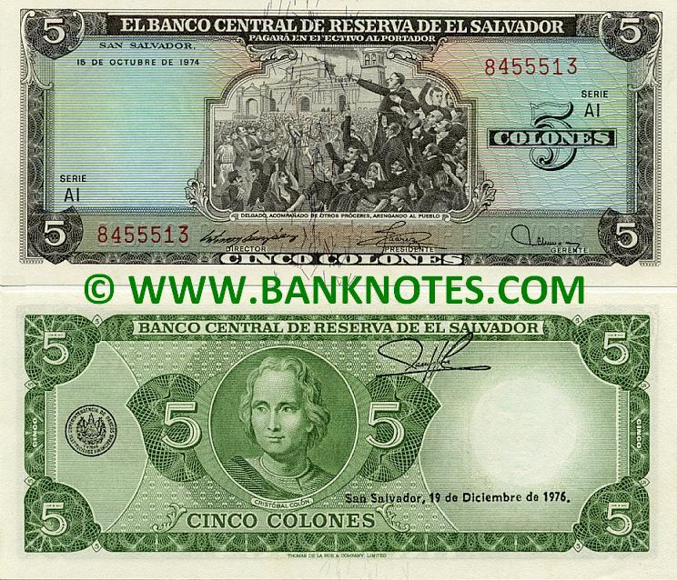 El Salvador 5 Colones 1971 1976 Salvadorian Currency