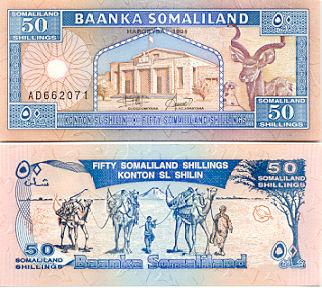Somaliland Shilling Somaliland Currency Images Gallery Shilin Bank Notes And Paper Money Of Somaliland Banknotes Com