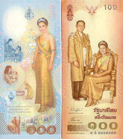 Thai Currency Gallery