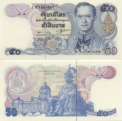 Thailand 50 Baht 1985-1996 - Thai Currency Bank Notes, Paper Money, World Currency, Banknotes ...