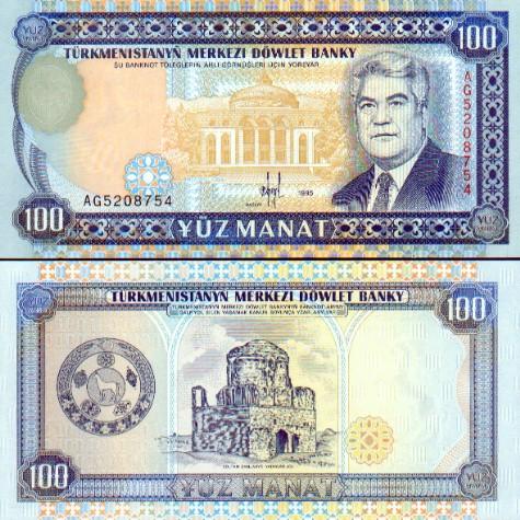 Turkmenistanyn merkezi banky 1000 manat 1999 850 год