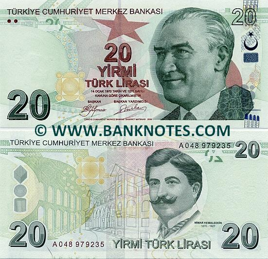 Turkey 20 Lira 2009 Turkish Currency Bank Notes Paper