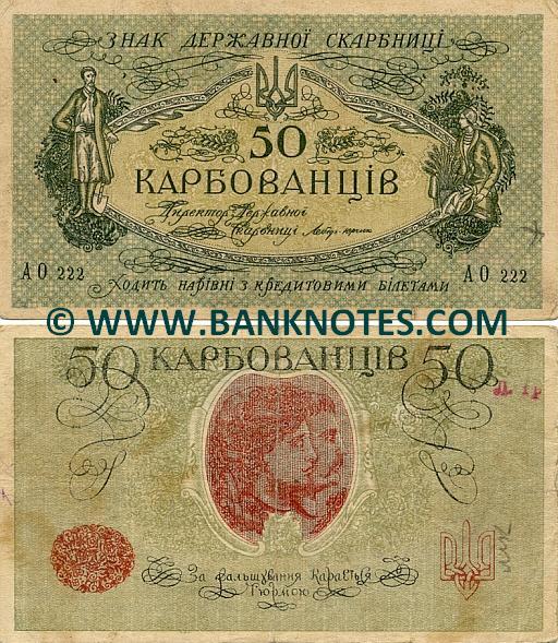 Women Ukraine Currency 44