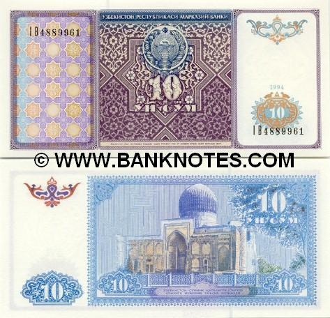 Uzbekistan 1994 25  SumUncirculated BanknoteUNC Son