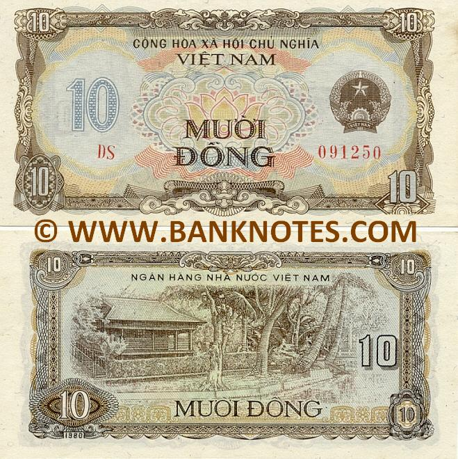 Vietnamese Currency Gallery