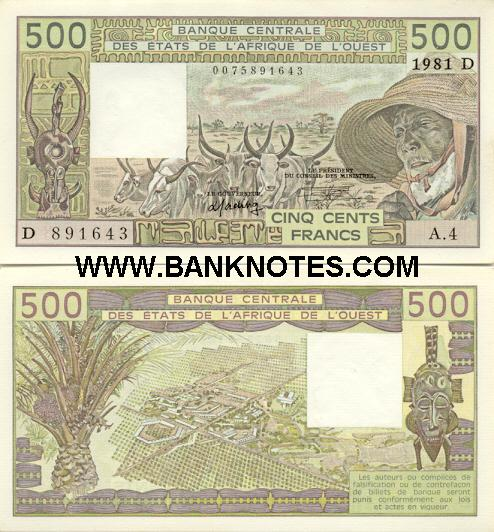 Mali 500 Francs 1981 Mali Currency Bank Notes Paper