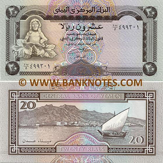 Yemeni Currency Gallery