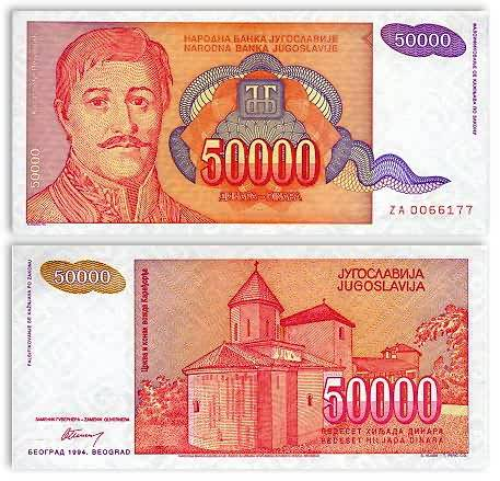 Yugoslavia Dinar - Yugoslavian Dinara Currency Visual Gallery ...