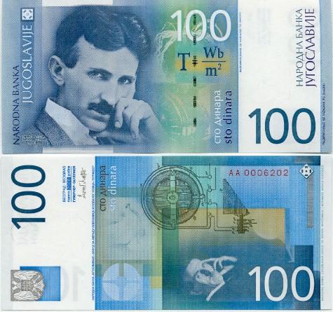 Yugoslavia Dinar Yugoslavian Dinara Currency Visual