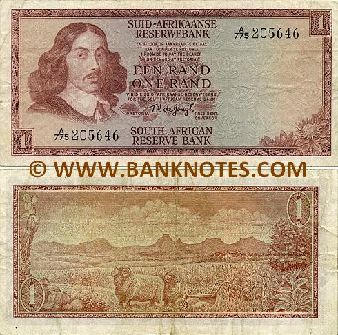 South African Currency Gallery