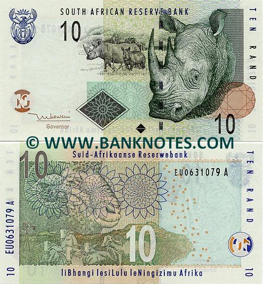South African Currency Banknote Gallery