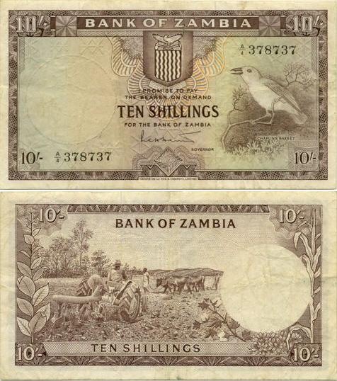 10 Shilling note (image courtesy of Banknotes.com)