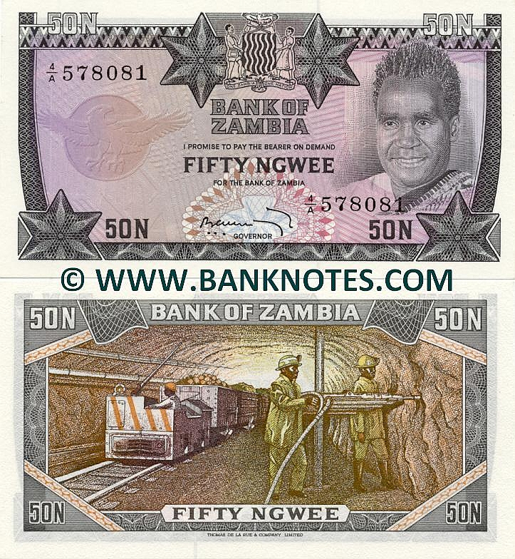 Zambia Currency Banknote Gallery