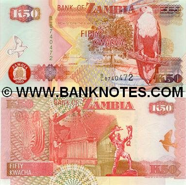 Zambian Currency Gallery
