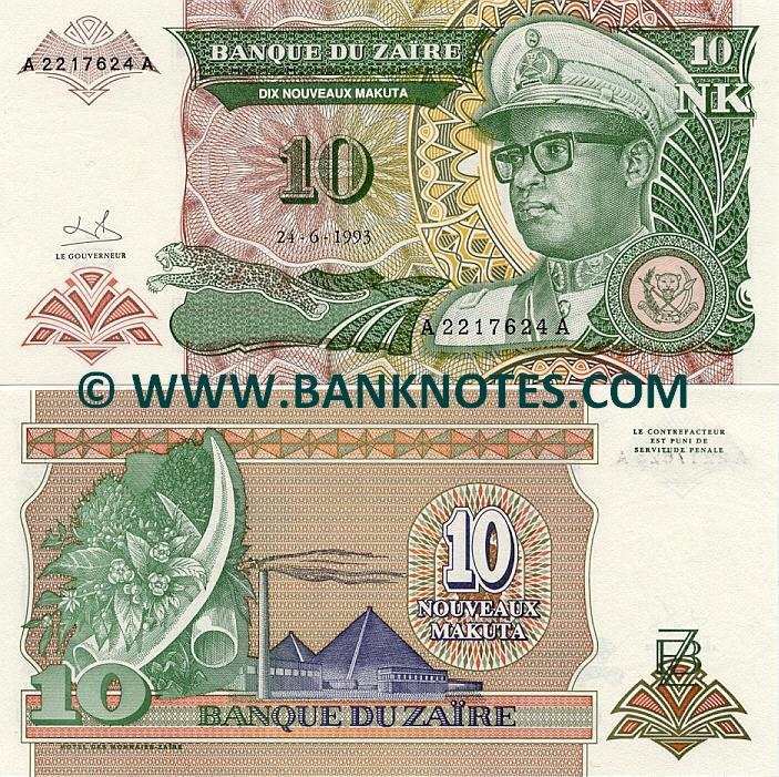 Zaire Currency Banknote Gallery