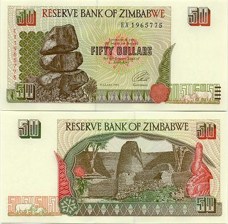 Zimbabwe Ruins Obverse Reverse