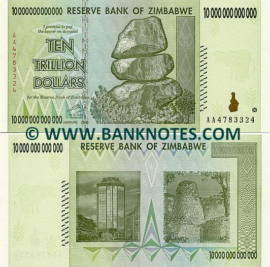 Zimbabwean Currency Gallery