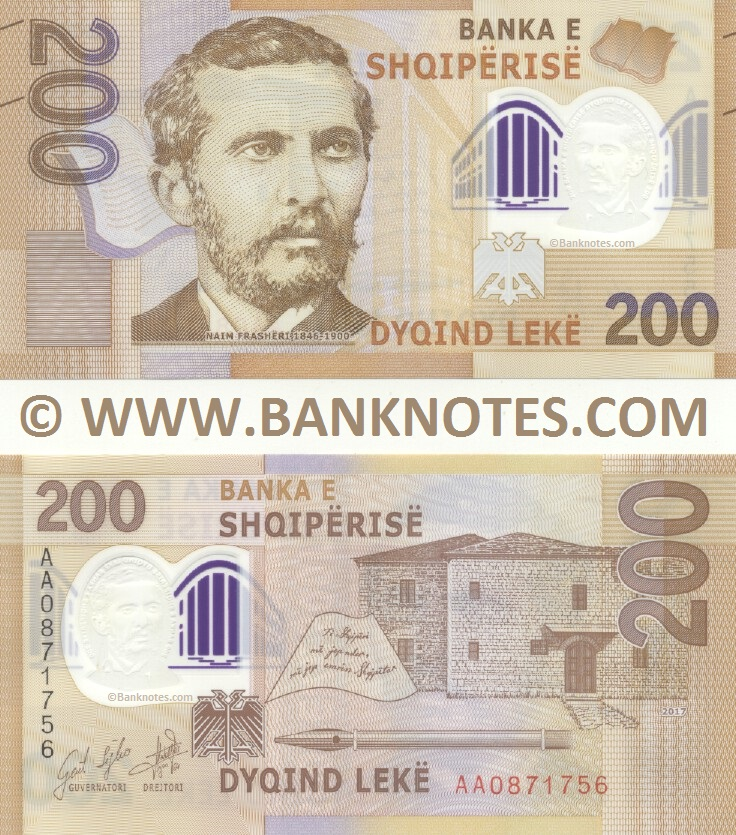 Albanian Currency Banknote Gallery