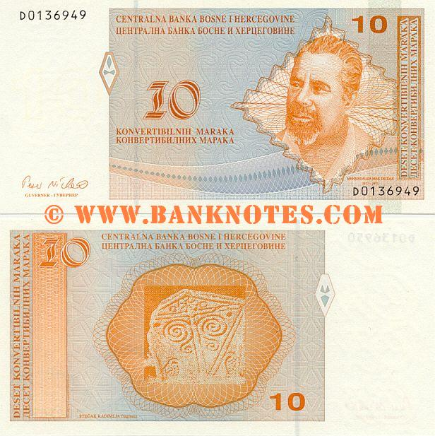 Bosnian and Herzegovinan Currency Banknote Gallery
