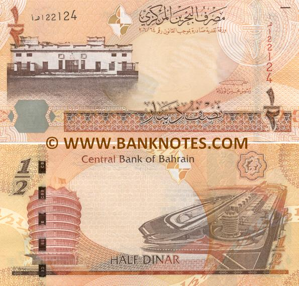 Bahraini Currency Gallery