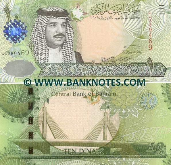 bahrain ten dinars 2006 bahraini currency bank notes
