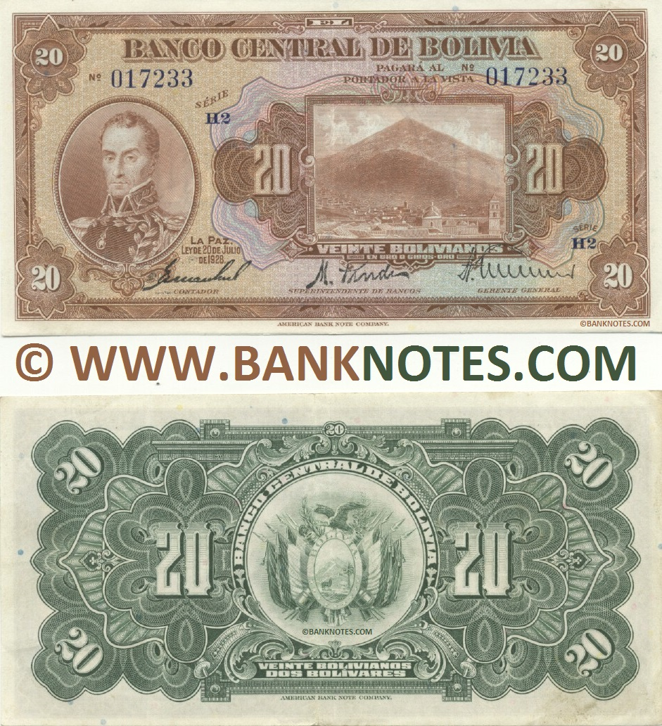 Bolivian Currency Banknote Gallery