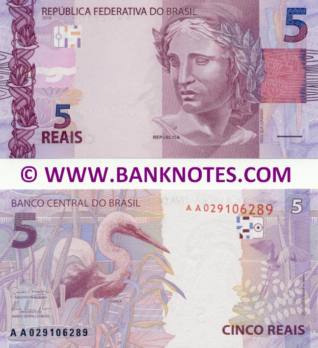 Brazilian Currency Bank Notes