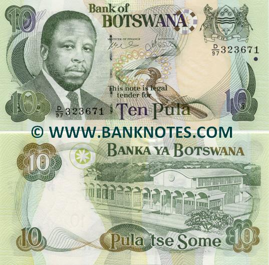 Botswanian Currency Gallery