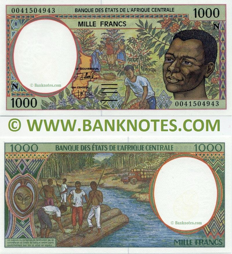 Equatorial Guinea Currency Banknote Gallery