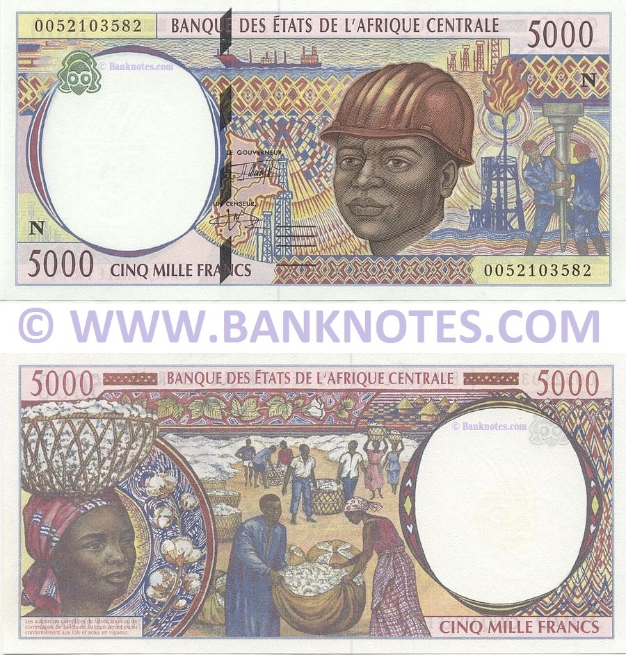 Equatorial Guinea Currency Gallery