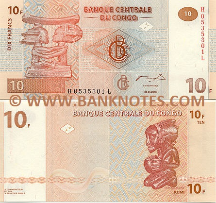 Congolese Currency Gallery